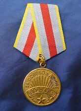 WW2 RUSSIAN MEDAL; LIBERATION OF WARSAW. JUNE 9 1945 2nd TYPE ISSUE METAL MOUNT.
