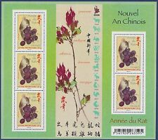 2008 FRANCE BLOC F4131** Bf Nouvel An Chinois le RAT CHINA Year of the Rat sheet
