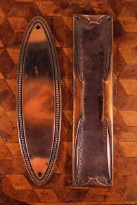 2x Harlequin Vintage Pressed Copper Edwardian Door Finger Push Plates 1920s Pair