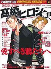 Hiroshi Takahashi Matsuri Crows x worst x QP and crows Fan Book w/Extra