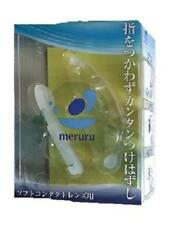 Merle Soft Contact Lens Remover Non touch Easy Made in Japan Import Free ship