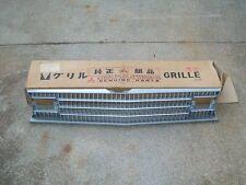 1978 1979 Dodge Colt NOS MoPar Mitsubishi GRILLE #MB082540
