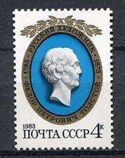 30368) RUSSIA 1983 MNH** Tolstoi 1v. Scott#5115