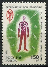 Russia 1995 SG#6515 United Nations Anti-Drugs decade MNH #D4442