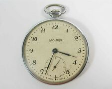 "RARE VINTAGE SOVIET RUSSIAN ""MOLNIJA"" POCKET WATCH 1950's USSR (z12)"