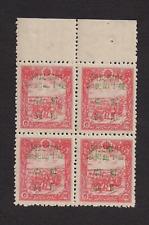 PRC CHINA SC 2L20 MNH MINT never hinged Block of 4 selvedge