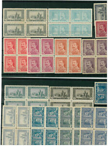 Bosnia 1917, Franz Ferdinand lot stamps in blocks of four, PROOFS, MNH