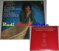 LP 33 MARISA COLOMBER Canzoni di casa nostra BORGATTI BLP 017 SIGILLATO cd mc