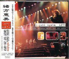 Megumi Ogata - Live - Japan 2 CD - NEW - J-POP