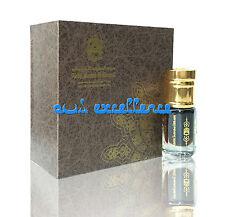 *NEW* Special Cambodi Dehn Oud by Abdul Samad al Qurashi 3ml Attar Perfume Oil