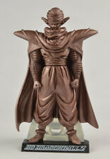 Bandai Dragonball Z 20 HG Gashapon Figures  - Piccolo Bronze ver. NEW US SELLER!