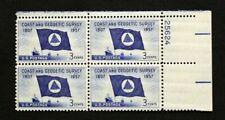 US Plate Blocks Stamps #1088 ~ 1956 COAST & GEODETIC SURVEY 3c Plate Block MNH