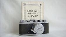 1951 zorki 1 / industar 22 3.5/50mm lens vintage rangefinder film camera kmz