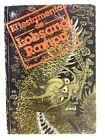 El Testamento de Lobsang Rampa por Lobsang Rampa - Ed. Troquel - Spanish C42