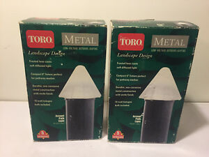 TORO METAL ACCENT PATH LIGHT NEW~ LOT OF 2