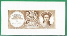 1943 Hungary Rare 10 Pengo Printer's proof/trial RARE