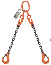 NEW PEWAG WINNER G100 5' PAINTED STEEL CHAIN SLING, DOSXK SLING TYPE, 10G100DOSX