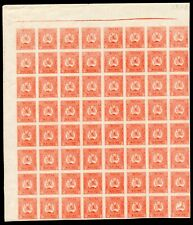 Georgia 1919 sheet of stamps Lapin#2 imperf. MH missed rider #64 CV=100€