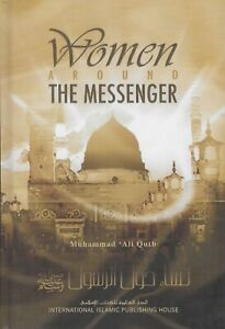 Women Around The Messenger (Muhammad - SAW) (HB)
