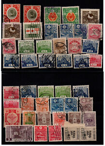 JAPAN OLD STAMPS COLLECTION   USED  [S27/39]