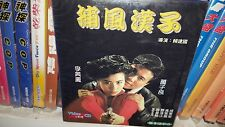 He Who Chases After The Wind elizabeth lee stephen chow authentic subtitled VCD