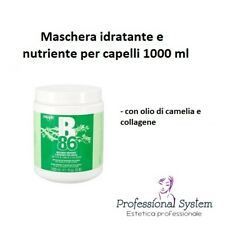 MASCHERA IDRATANTE E NUTRIENTE PER CAPELLI B86 DIKSON 1000 ml - CON COLLAGENE