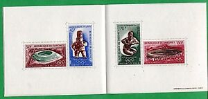 Lot of 3 - 1968 Dahomey Airmail Postage Stamps #C88a Mint Mexico City Olympics
