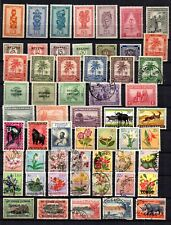 BELGIAN CONGO SELECTION OF 56 DIFFERENT STAMPS. GORILLA, MONKEY, FLOWERS, MASKS.