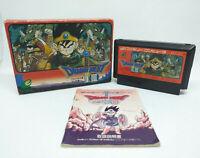 Famicom Nintendo - Dragon Quest III EFC-D3 Version Japon Complet