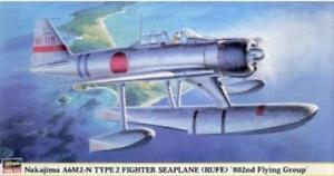 *** 1/48 Hasegawa Nakajima A6M2-N Type 2 Seaplane Inhalt OVP ***