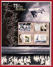 [032] Miniature Sheet Dandi March Mahatma Gandhi 2005 MNH