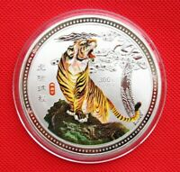Exquisite 2010 Chinese Lunar Zodiac Year of the Tiger Colored Silver Coin 80mm