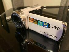 JVC HD Everio GZ-E300 Video Camcorder- WHITE