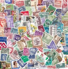 200 All Different WORLD Stamps OFF PAPER nice!