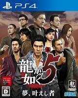 PS4 Ryu ga Gotoku 5 Yume kanaeshi mono Japan