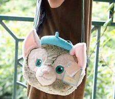 Duffy Friend Gelatoni Cat  Face Plush Tote Bag Handbag Shoulder Bag 32x29cm