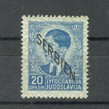 WWII-GERMANY OCC SERBIA-MLH STAMP 20 din.-OVERPRINT-1941.