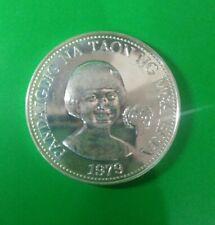 50piso Pandaigdig na Taon Ng Mga Bata Silver Commemorative Coin