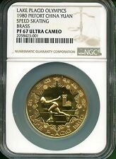 China  1980   PIEFORT BRASS  SPEED SKATING  NGC PF 67 UC   LAKE PLACID OLYMPICS