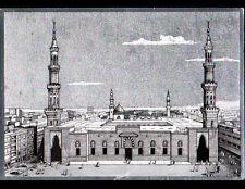 MEDINA (ARABIE SAOUDITE) PROPHET'S MOSQUE with 4 Minarets / Papier argenté 1970
