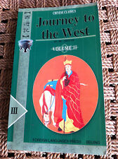 Journey to the West by Cheng'en Wu Chinese Classics III Vol 3