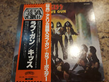 KISS Love Gun LP Record Japan 1st Pressing OBI & Insert Booklet UPDATED PHOTOS