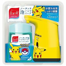 From Japan Pokemon Pocket Monster Hand Wash Soap Dispenser with Refill