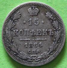 RUSSIE 15 KOPECK 1864 СПБ