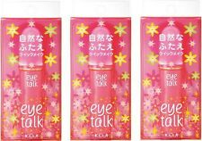KOJI☀Japan-Eye Talk Double Eyelid Adhesive Glue 8ml ×3 set