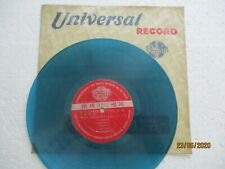 "The Shadows/ Ventures etc- Great guitar Hits - Rare TAIWAN 10"" blue Vinyl"