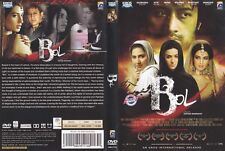 Bol (Urdu DVD) (2011) (English Subtitles) (Brand New Original DVD)