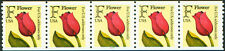 PNC #2518 (29c) Flower #2222  Plate Strip of 5  MNH