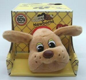 Pound Puppies - Classic 80's Newborns TAN with Brown Spots HASBRO Basic