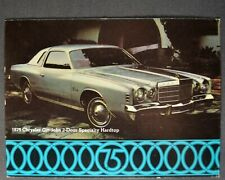 1975 Chrysler Cordoba Hardtop Postcard Brochure Excellent Original 75